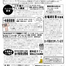 2015-10通信