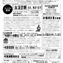 C-cafe通信24