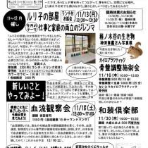 C-cafe通信43_02